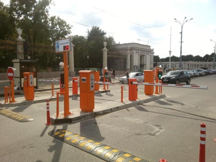 parking terminal1